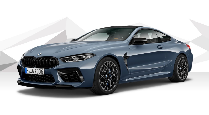 BMW M8 Coupe Competition with DCT